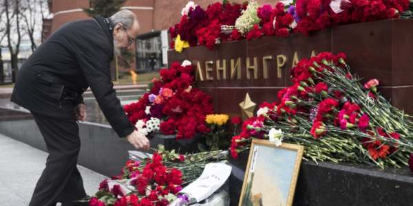 Identifican A Sospechoso De Ataque En San Petersburgo