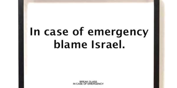 La ONU Contra Israel: Una Historia Larga Y Ominosa.