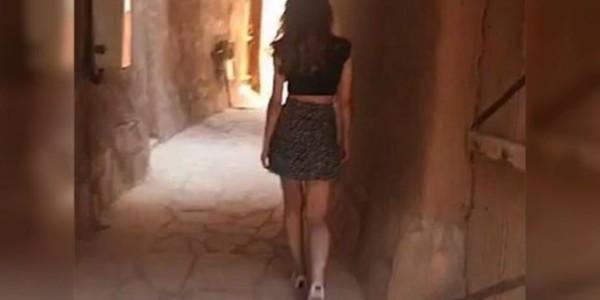 La Minifalda Que Ha Sacudido Arabia Saudí.