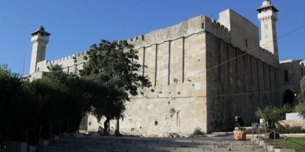 La Unesco Premia Las Mentiras Y El Terrorismo Palestinos