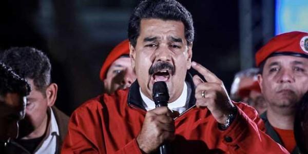 En Vivo: Primera Audiencia En La OEA Sobre Crímenes De Lesa Humanidad En Venezuela.