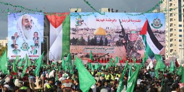Hamás Celebra 30 Años De Existencia En La Franja De Gaza.