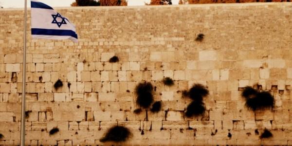 El Reconocimiento De Jerusalén Es El Primer Paso Hacia La Paz.