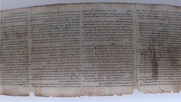 Israel Revela Fragmento De Los Rollos Del Mar Muerto Que Narra La Historia De Noé Tras El Diluvio.