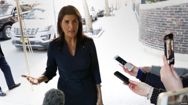 Embajadora Nikki Haley Dará Discurso Sobre América Latina.