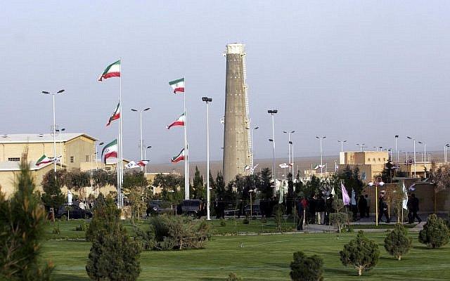 Irán Se Niega A Cooperar Con Los Inspectores De Armas Nucleares.