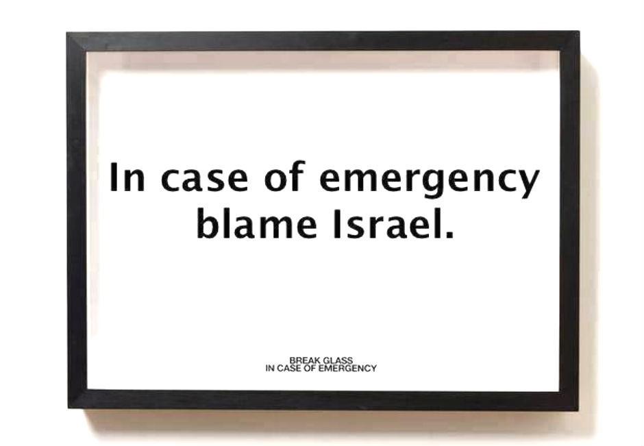 Ley Del Estado-Nación: Así Se Desinforma Sobre La Democracia Israelí.