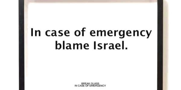 La Israelofobia De La ONU, En Datos.