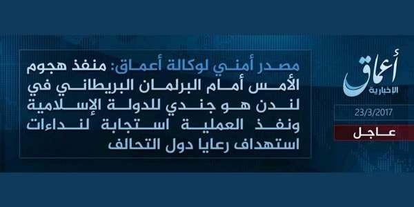 """El Estado Islámico Se Adjudicó El Ataque En Londres: """"Fue Obra De Un Soldado Del Califato""""."""