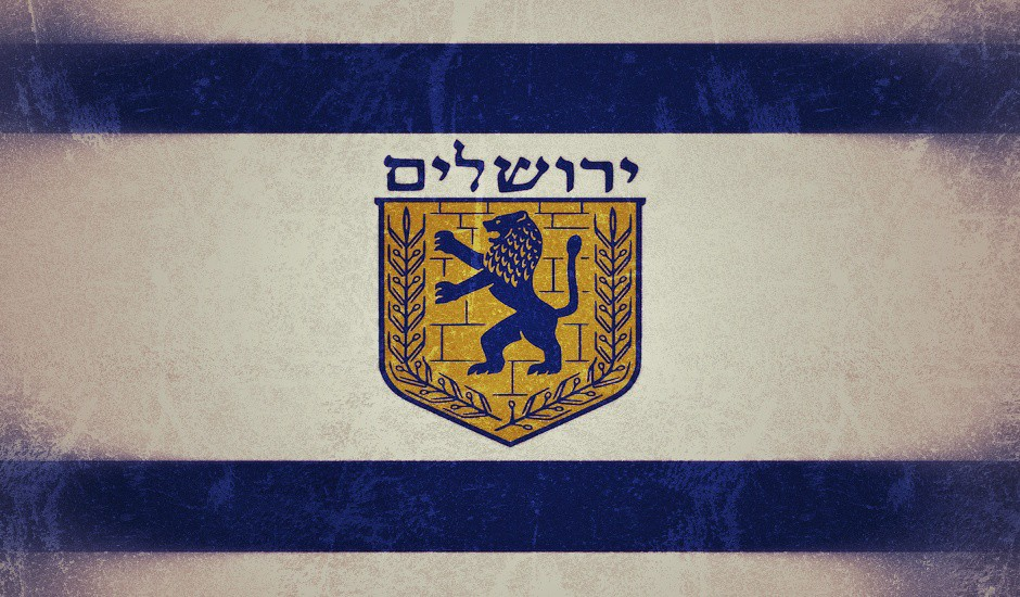 Jerusalem, Capital De Israel. Firmado: Donald Trump.