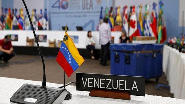 La OEA Convocó Un Consejo Extraordinario Sobre Venezuela Para El Lunes.