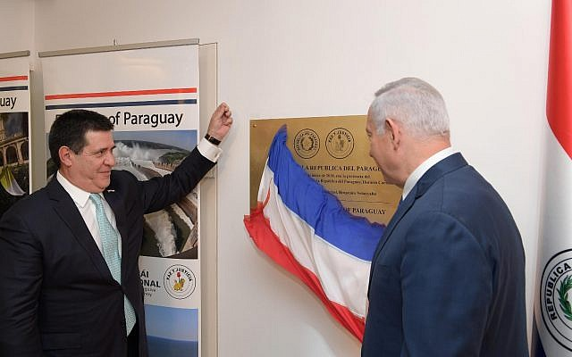 Paraguay Se Convierte En Tercer País En Abrir Embajada En Jerusalem!