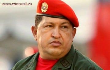 "Estrenan Documental ""Chavismo: La Peste Del Siglo XXI"" Sobre El Drama Venezolano."