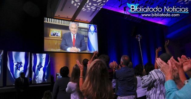 Sobrenatural! Israel Anuncia Apoyo A Los Cristianos Perseguidos En Irán.
