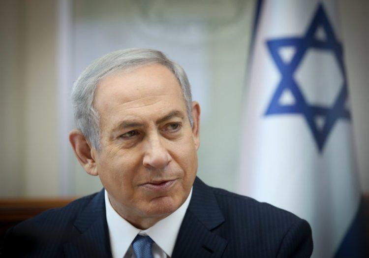 Netanyahu: A 17 Años De Los Atentados Del 11 De Septiembre, Europa Apacigua El Terrorismo Iraní.