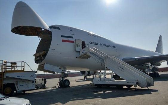 Así Es Como Irán Envía Clandestinamente Armas A Hezbollah En Aviones Civiles!