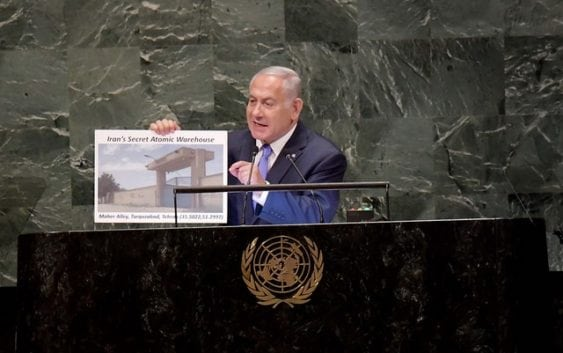 """El Contundente Mensaje De Netanyahu A Irán En La ONU """"Israel Sabe Qué Es Lo Que Hacen Y Donde Lo Hacen"""""""