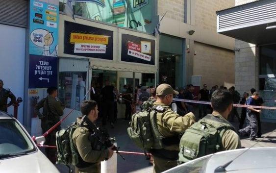 Entérate Cuanto Será El Sueldo Que Pagará La Autoridad Palestina Al Terrorista Que Apuñaló Y Asesinó A Ari Fuld!