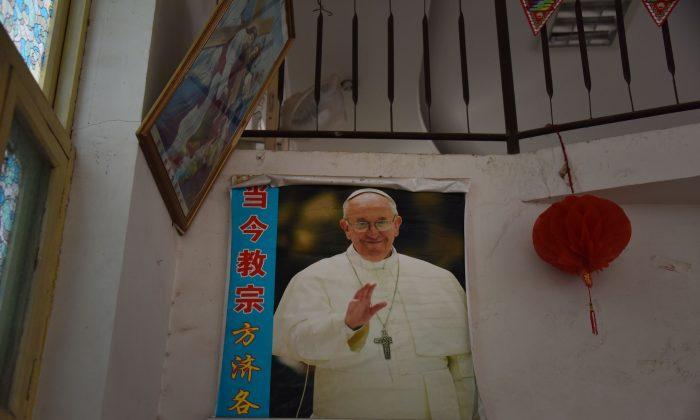 ¿Qué Significa Un Acuerdo Entre La Santa Sede Y La China Comunista?