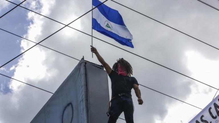 EE.UU. Advierte A Bancos Sobre Producto De La Corrupción De Nicaragua.
